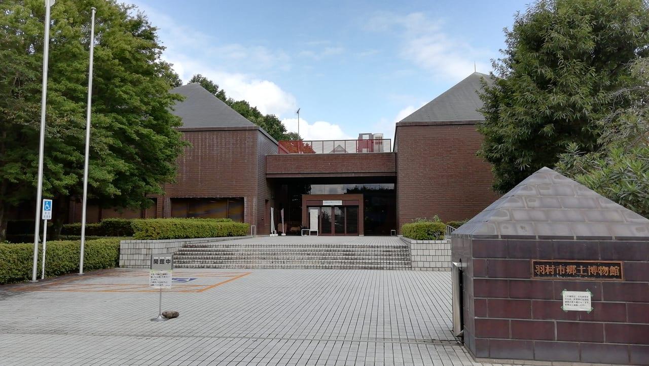 市立 郷土 博物館 千葉